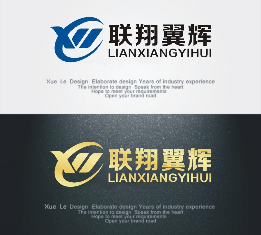 商标设计_3035919_k68威客网