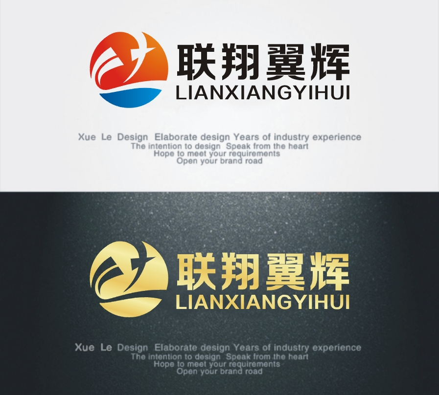 商标设计_3035920_k68威客网