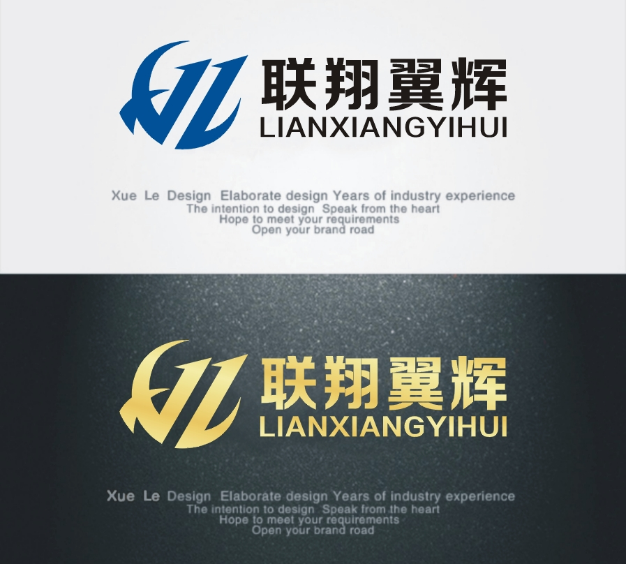 商标设计_3035921_k68威客网
