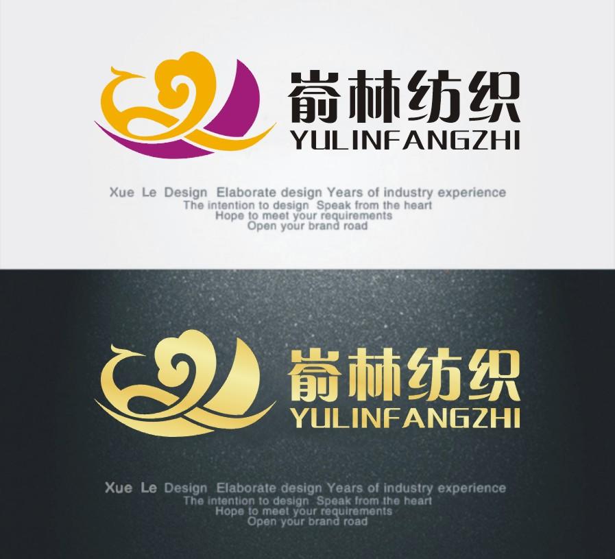 山东嵛林纺织科技有限公司LoGo设计_3037734_k68威客网