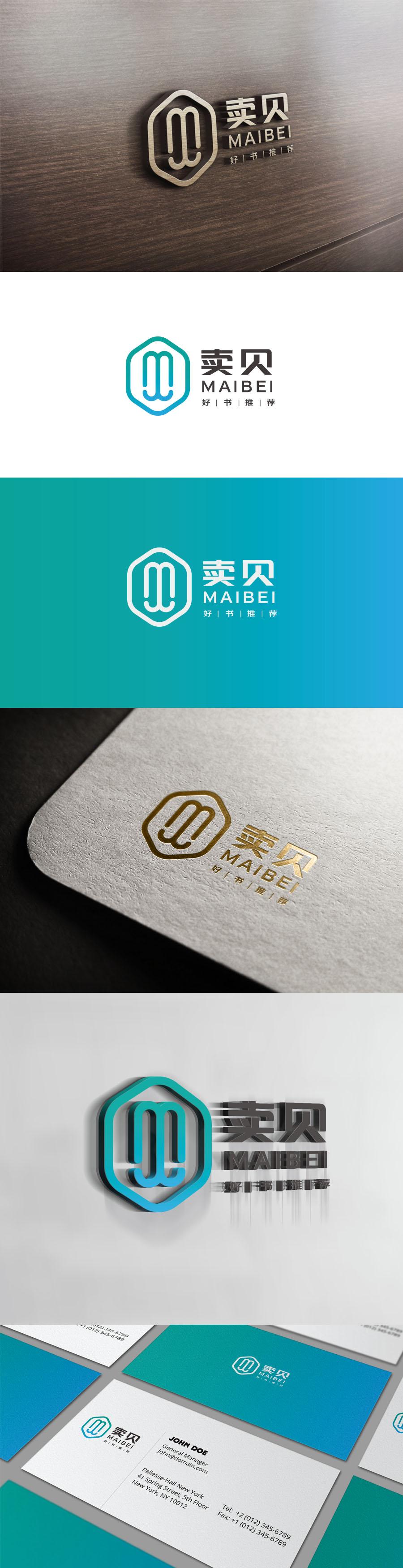 商城logo设计_3036151_k68威客网