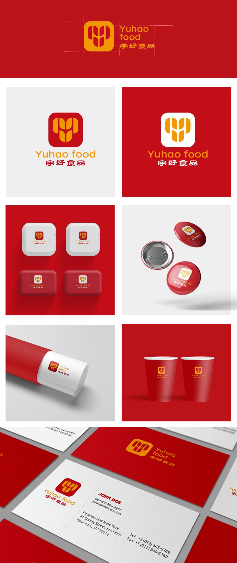 四川宇好食品有限公司LOGO和名片设计_3036261_k68威客网