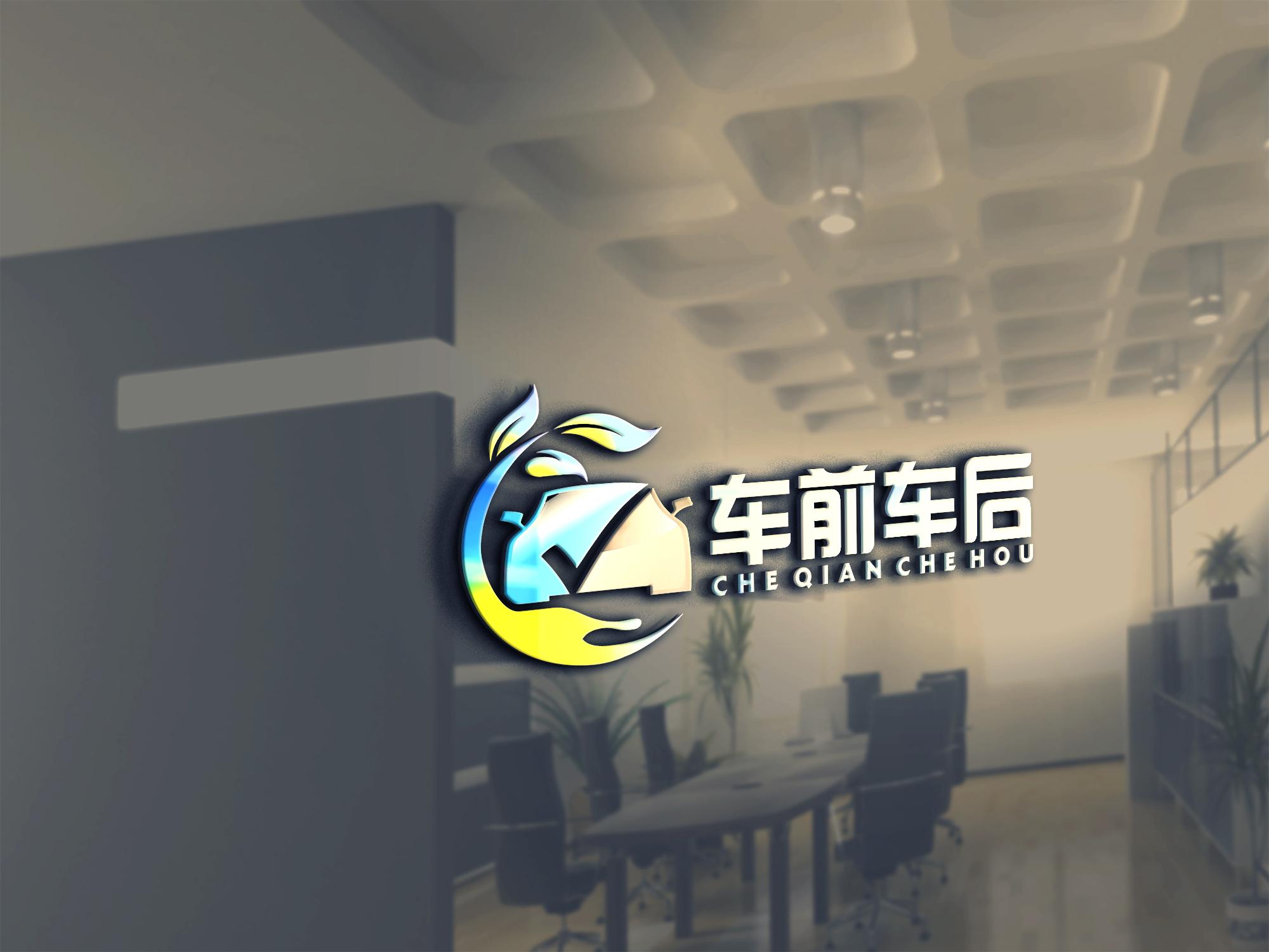 公司LOGO设计_3033572_k68威客网