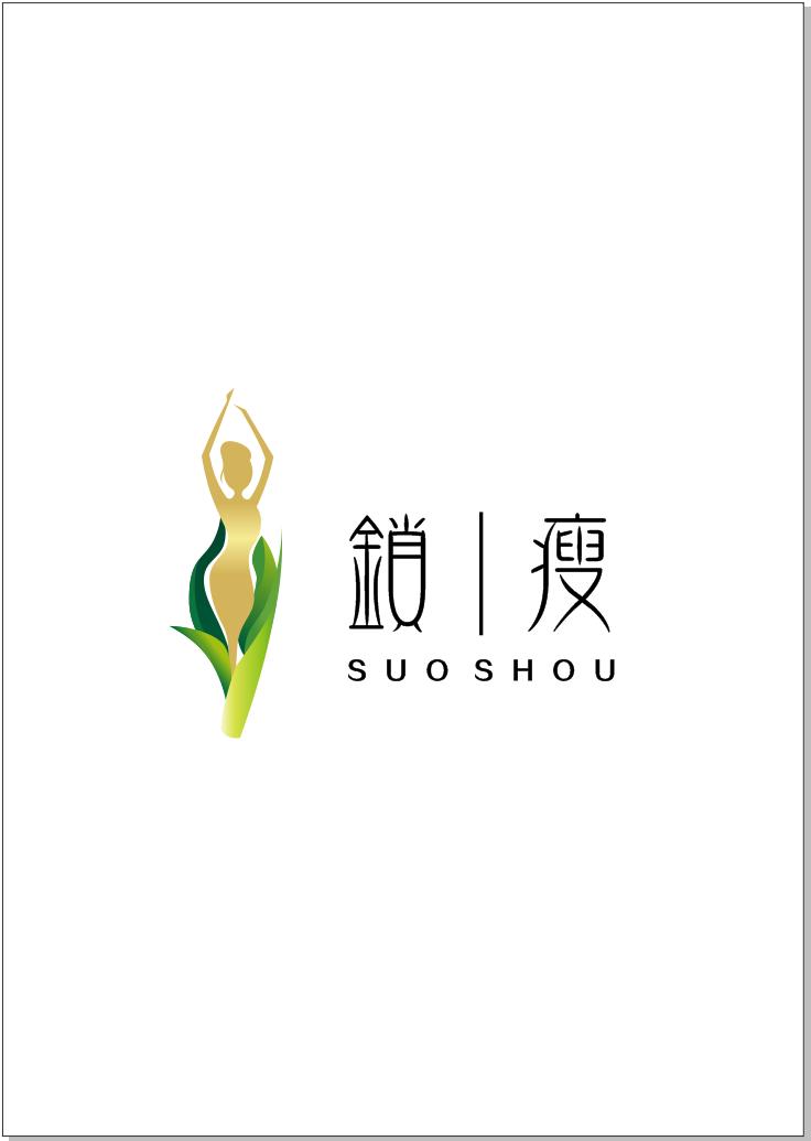 产品logo设计(内容有更新7.14)_3034111_k68威客网