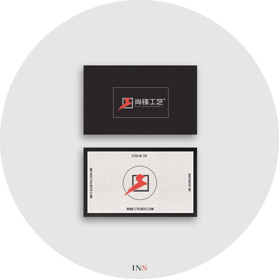 公司Logo+名片设计_3033892_k68威客网