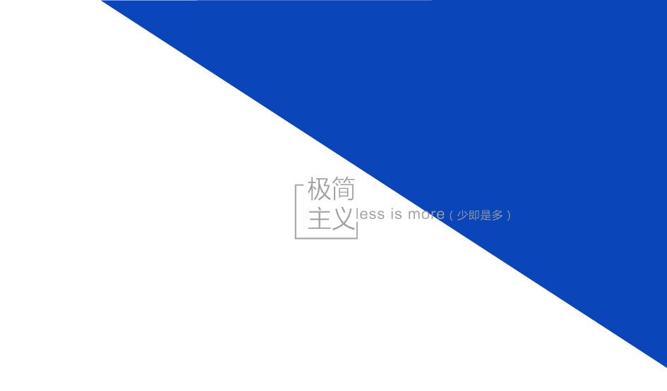 手套品牌logo设计_3036338_k68威客网