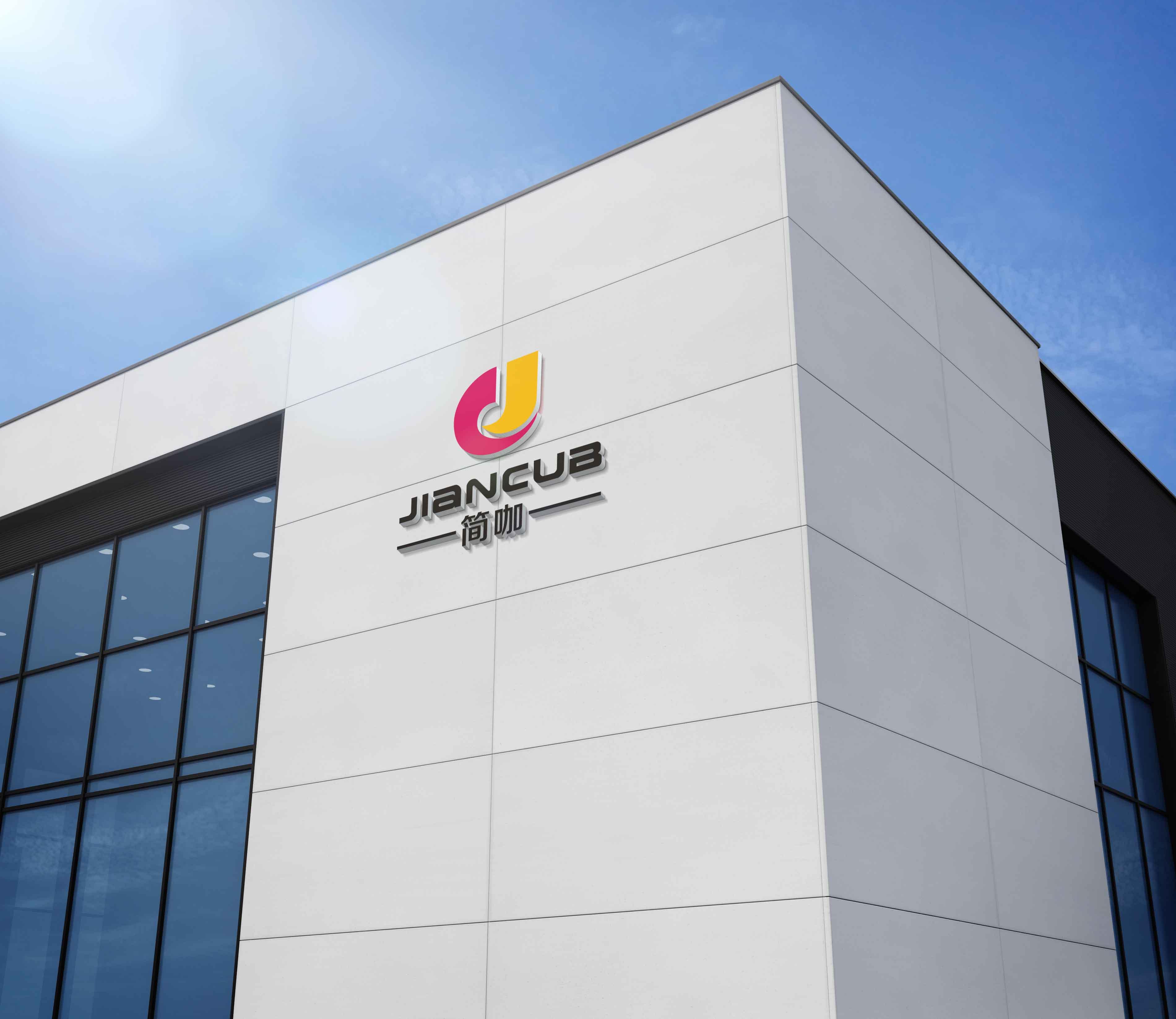 中英文电商Logo_3030672_k68威客网