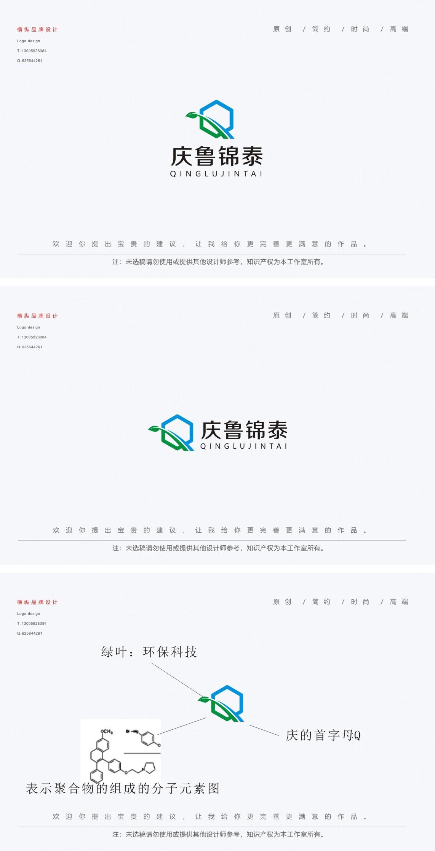 防腐科技公司LOGO设计_3032732_k68威客网
