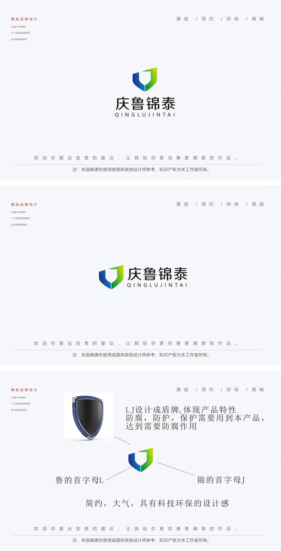 防腐科技公司LOGO设计_3032759_k68威客网
