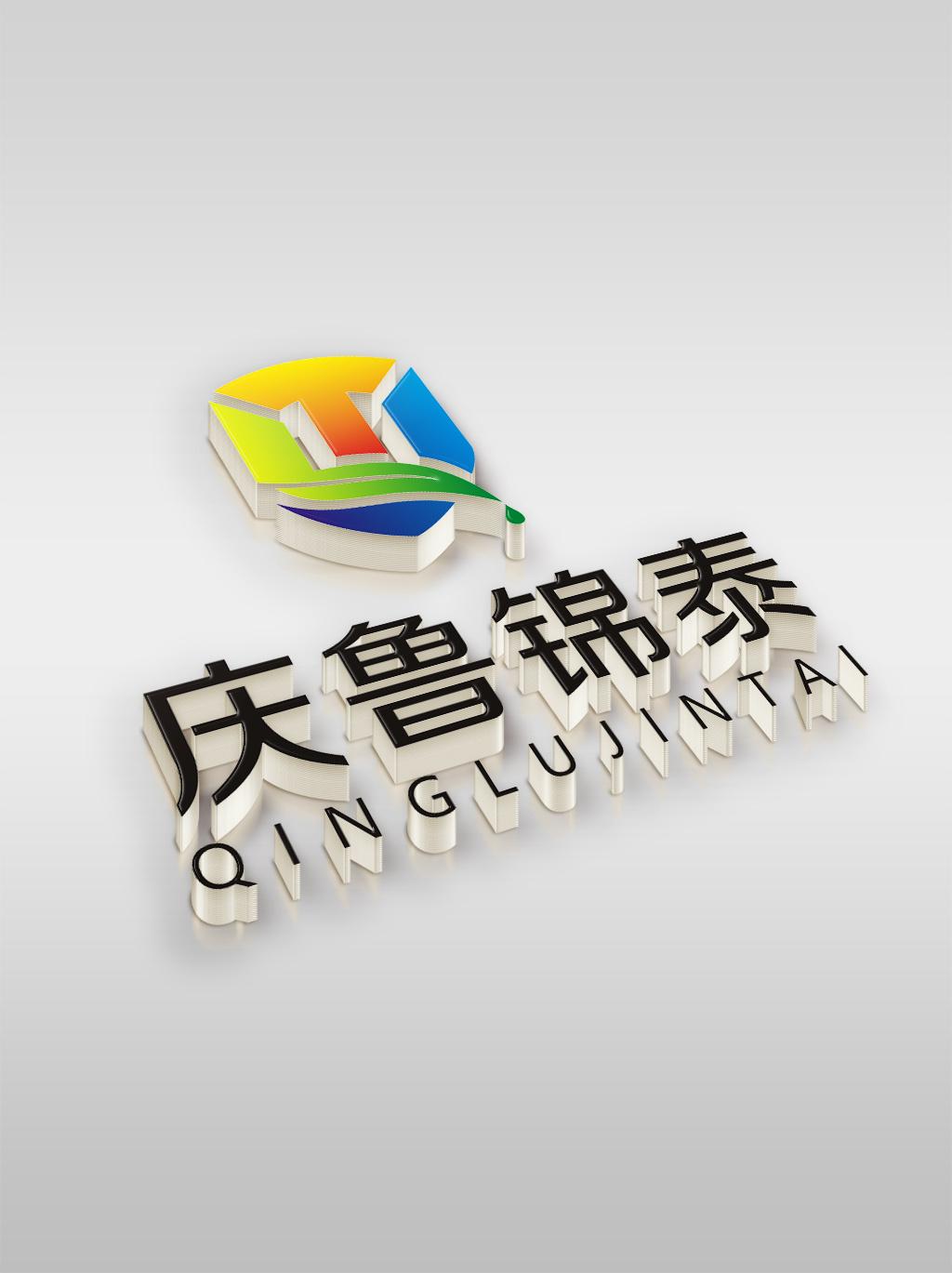 防腐科技公司LOGO设计_3032766_k68威客网
