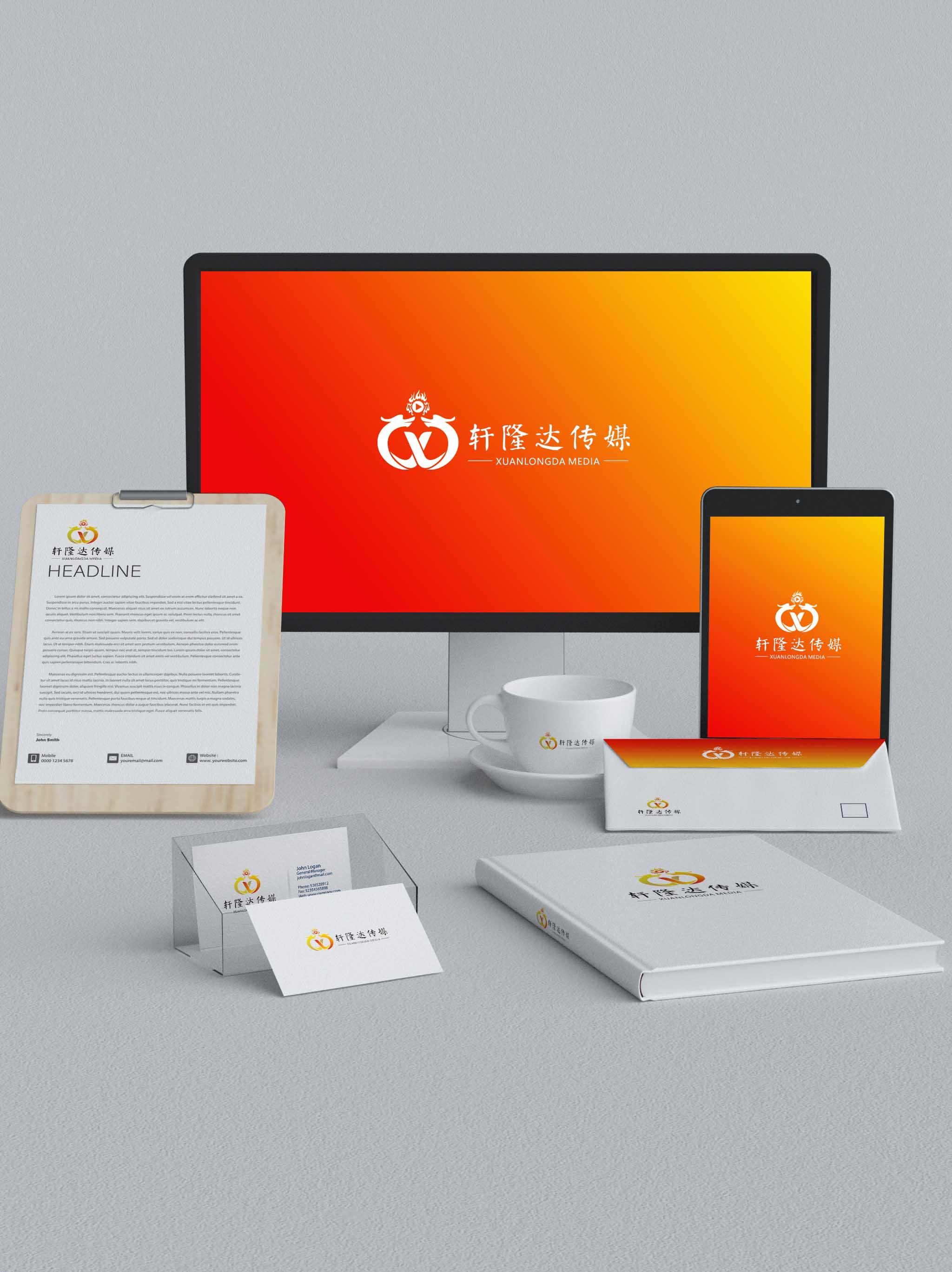 轩隆达传媒logo设计_3032800_k68威客网