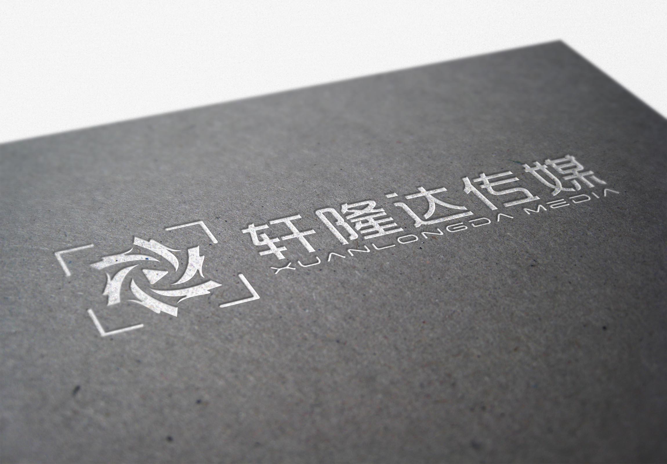 轩隆达传媒logo设计_3032821_k68威客网
