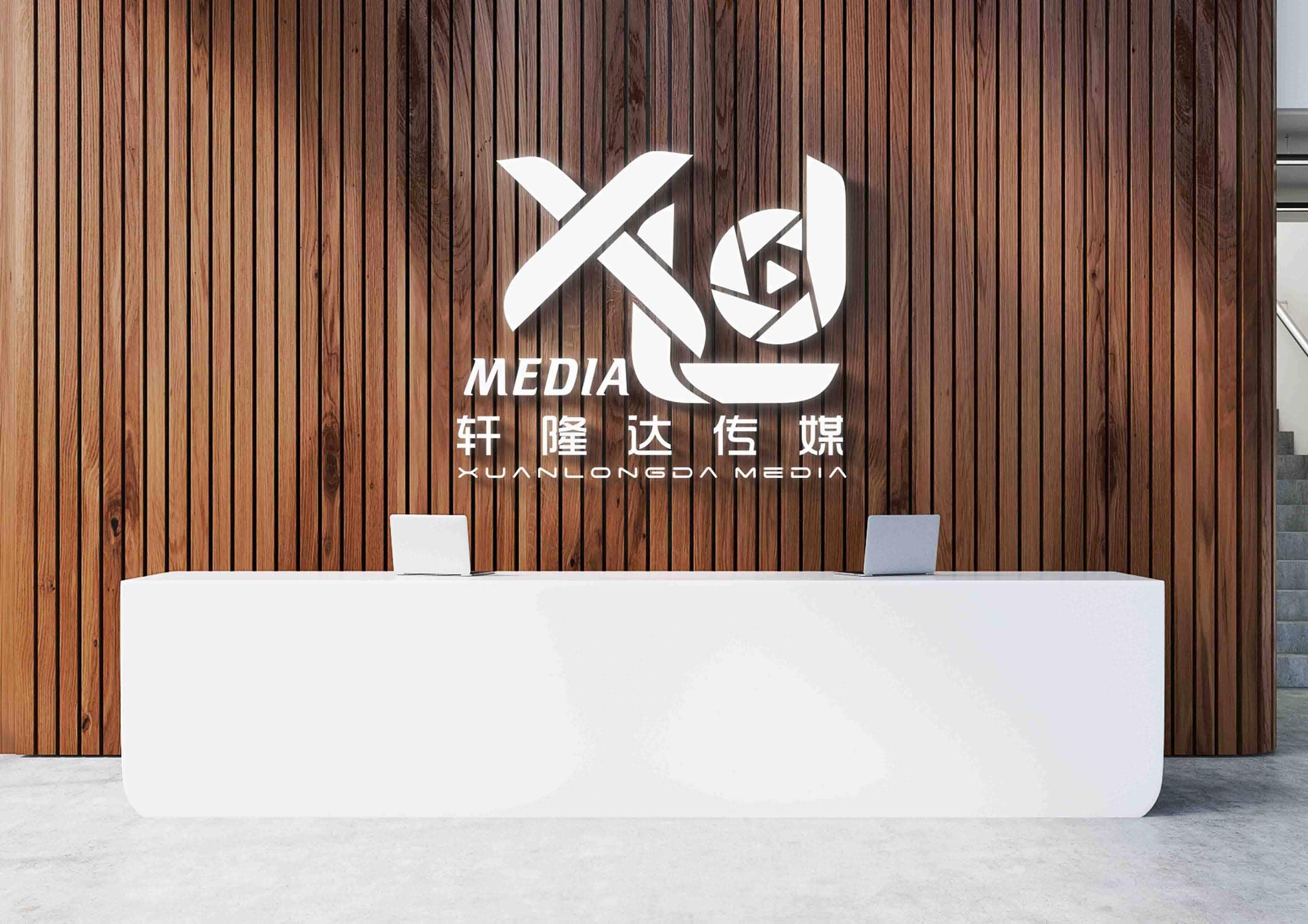 轩隆达传媒logo设计_3032822_k68威客网