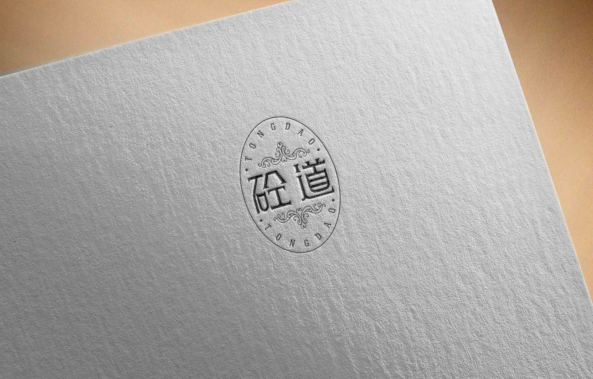 产品Logo设计_3033303_k68威客网