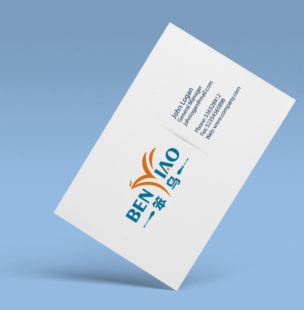 logo名称,笨鸟 / 笨鸟维保_3033452_k68威客网