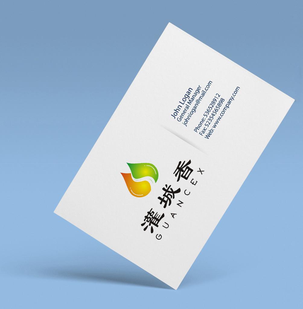 LOGO创意设计,品牌:灌城香(6.11附件有更新)_3033504_k68威客网