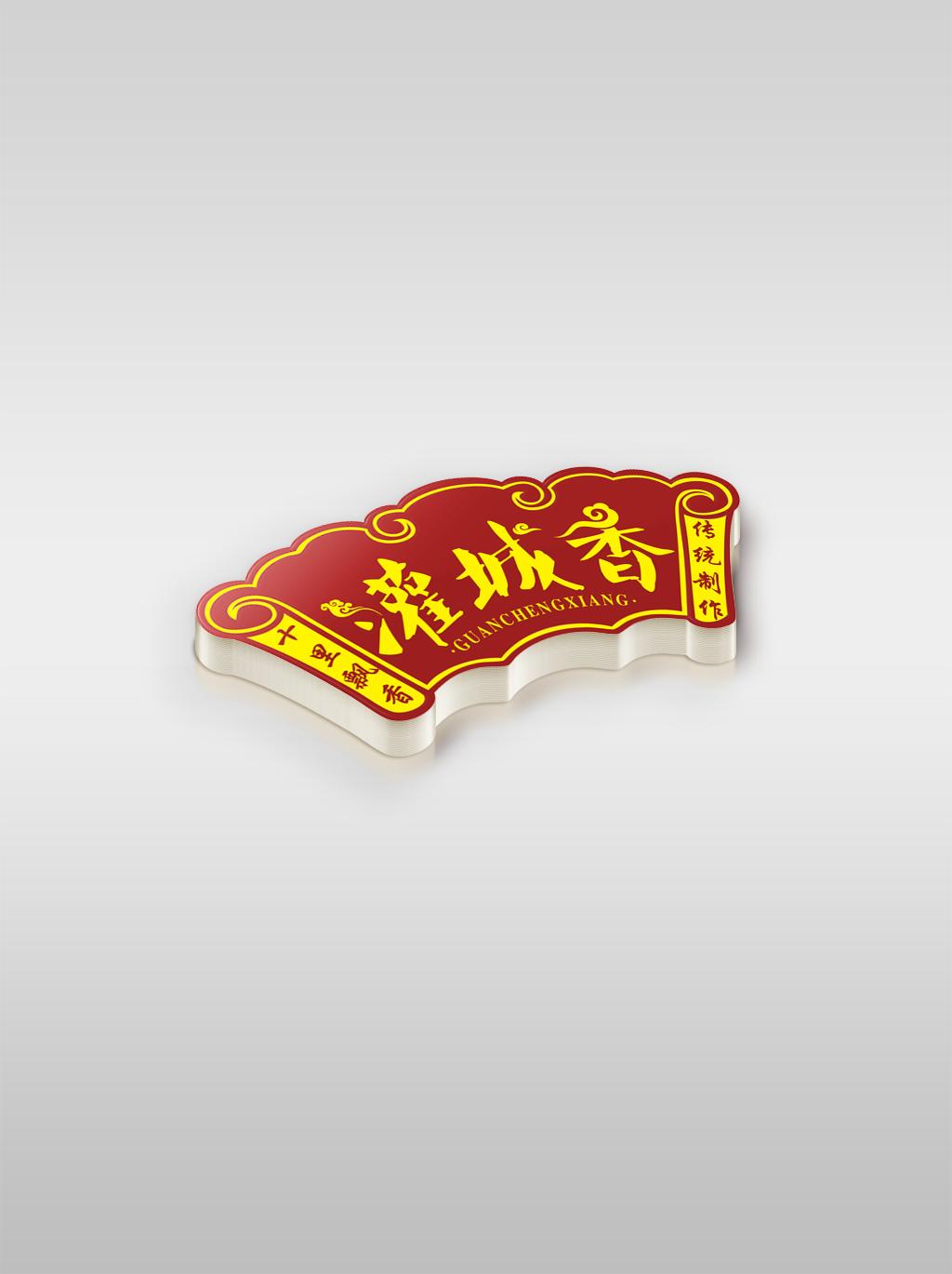 LOGO创意设计,品牌:灌城香_3033604_k68威客网