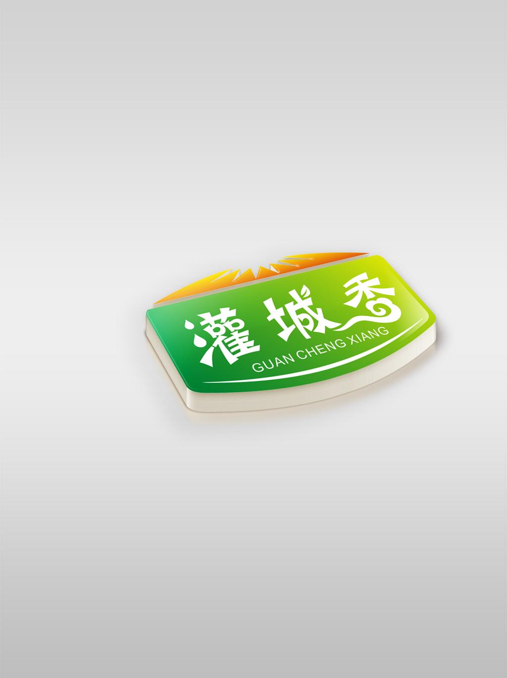 LOGO创意设计,品牌:灌城香_3033638_k68威客网