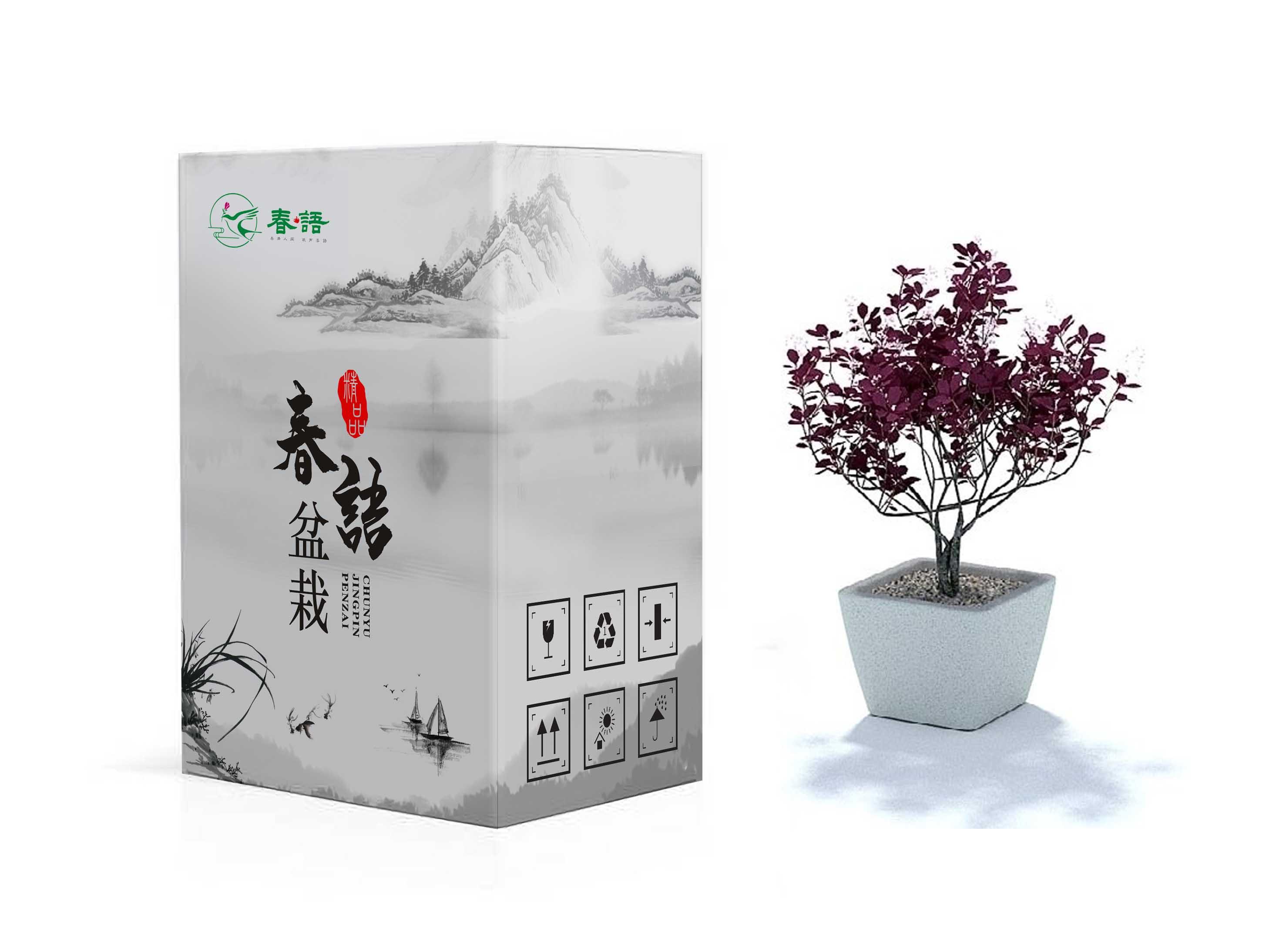 纸箱包装排版设计_3034802_k68威客网