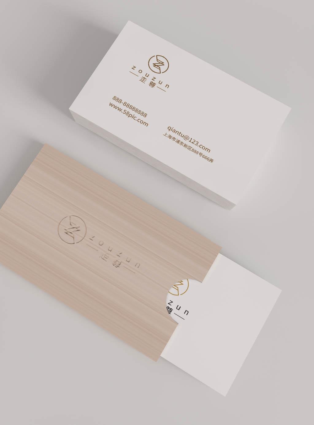 商标lgog设计、店铺名字设计_3035075_k68威客网