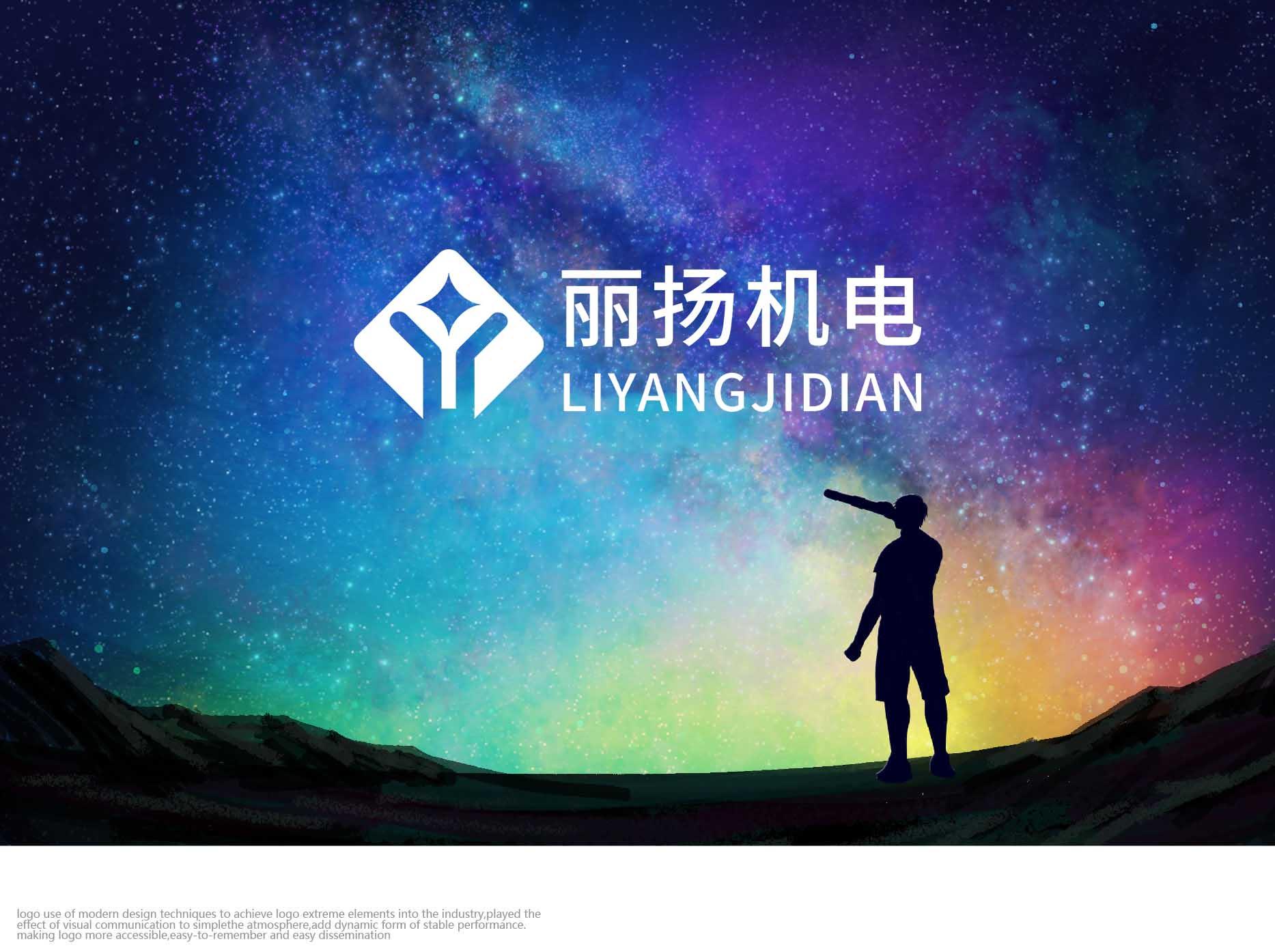 公司logo设计_3032075_k68威客网