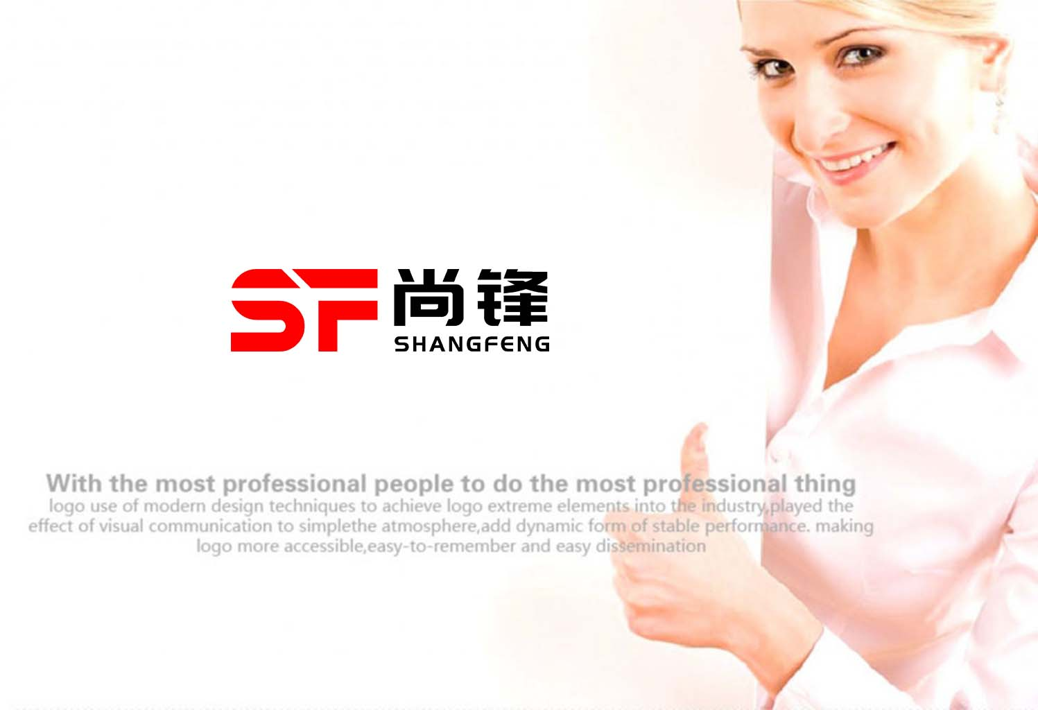 公司Logo+名片设计_3033903_k68威客网