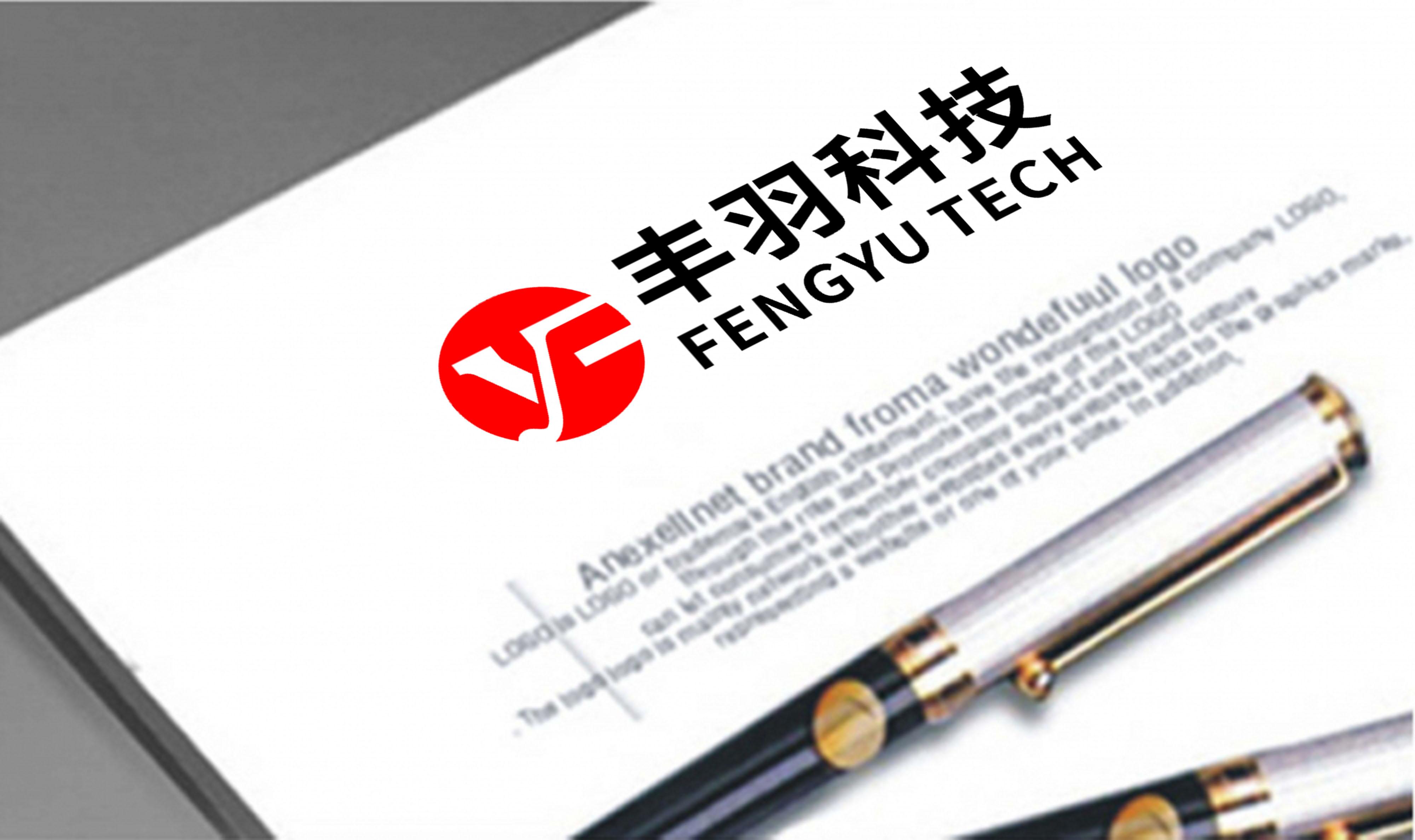 商标logo设计(内容有补充3.23)_3036664_k68威客网