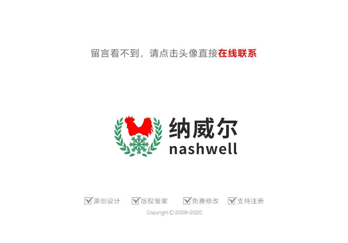 西餐店logo和门头设计_3037132_k68威客网