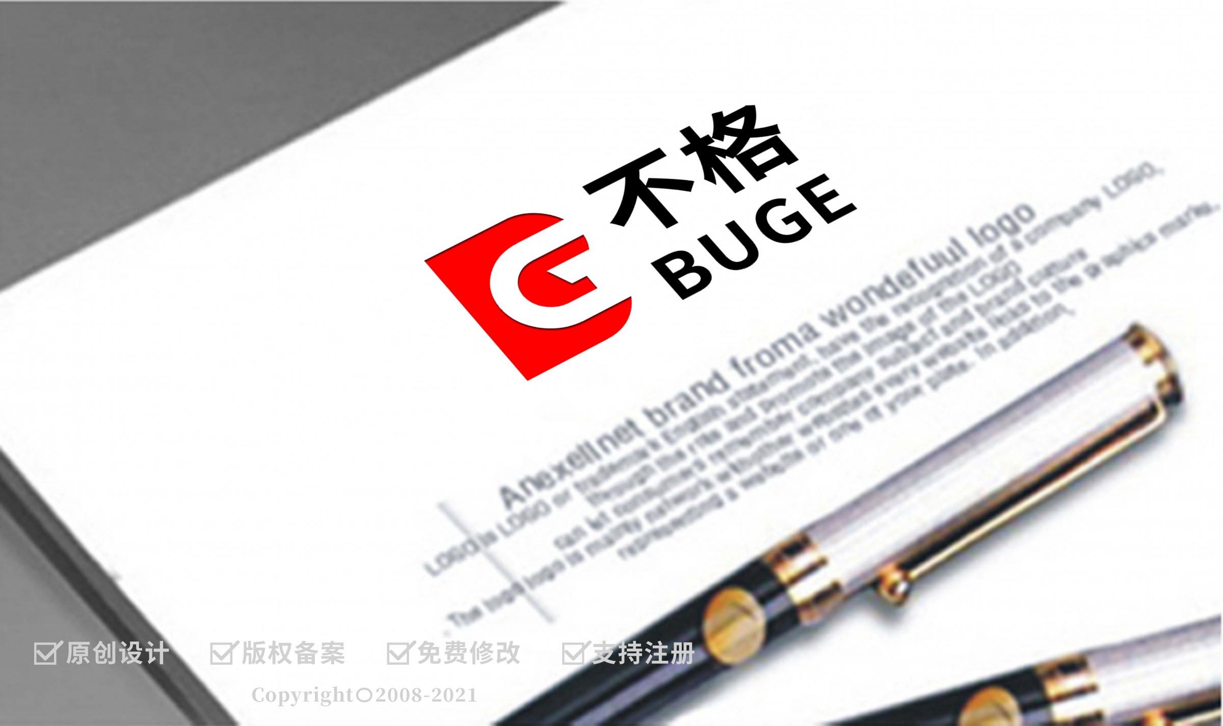 公司logo设计(征集时间有变动)_3038378_k68威客网