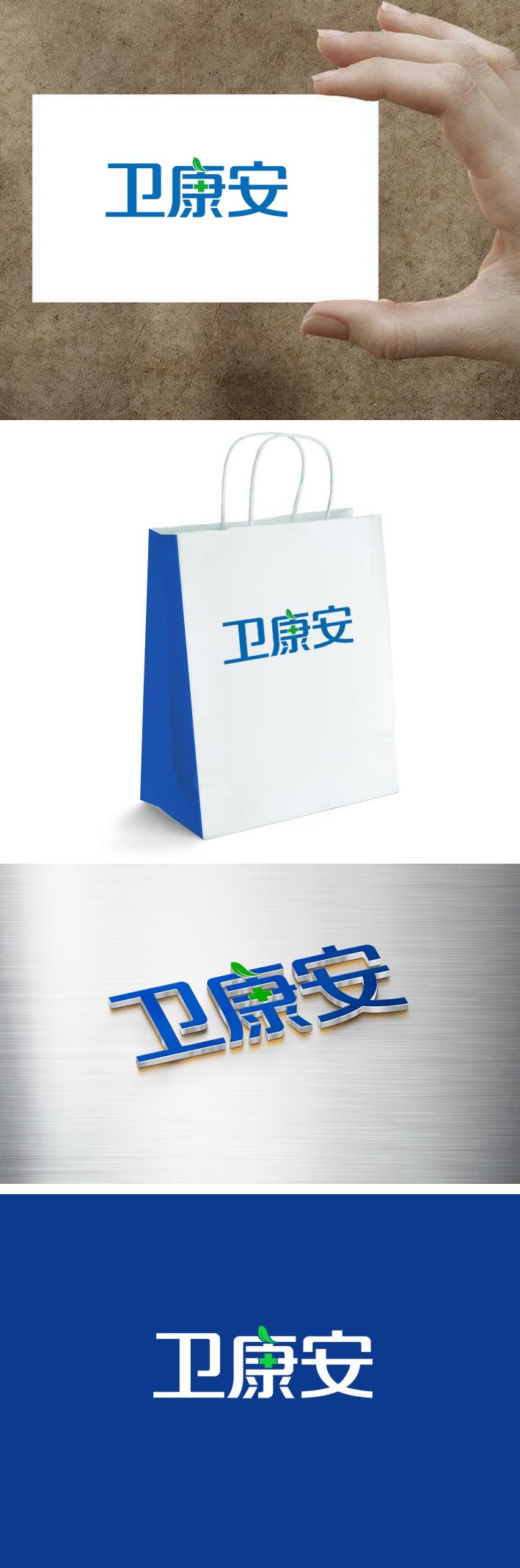 企业LOGO设计_3031019_k68威客网