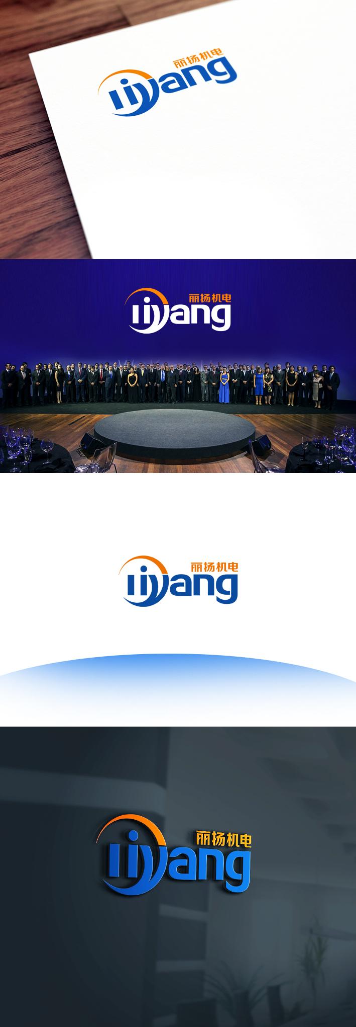 公司logo设计_3032014_k68威客网