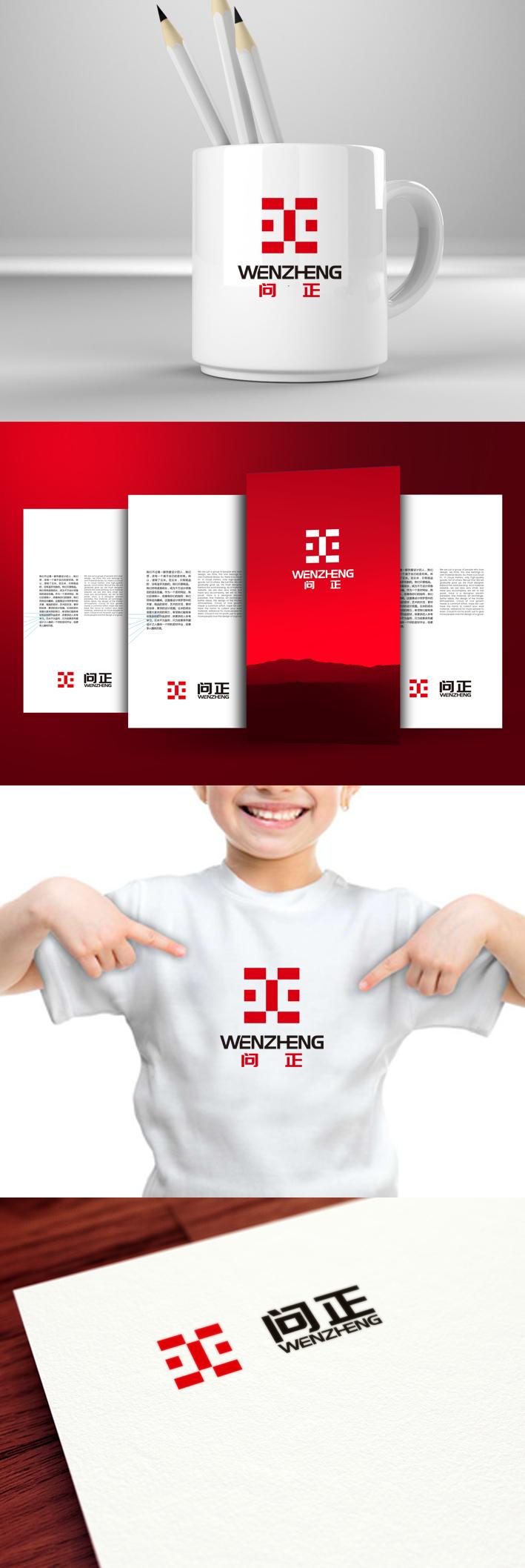 公司LOGO设计_3032380_k68威客网