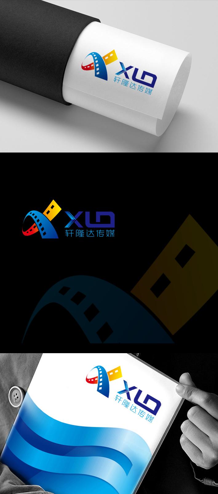 轩隆达传媒logo设计_3032866_k68威客网