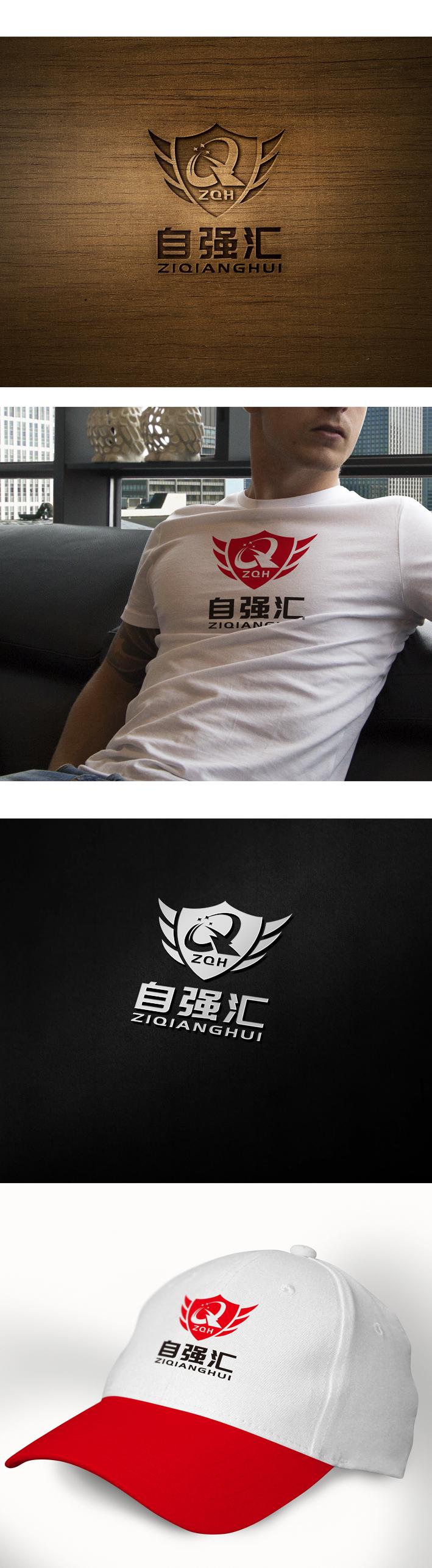 设计logo_3033105_k68威客网