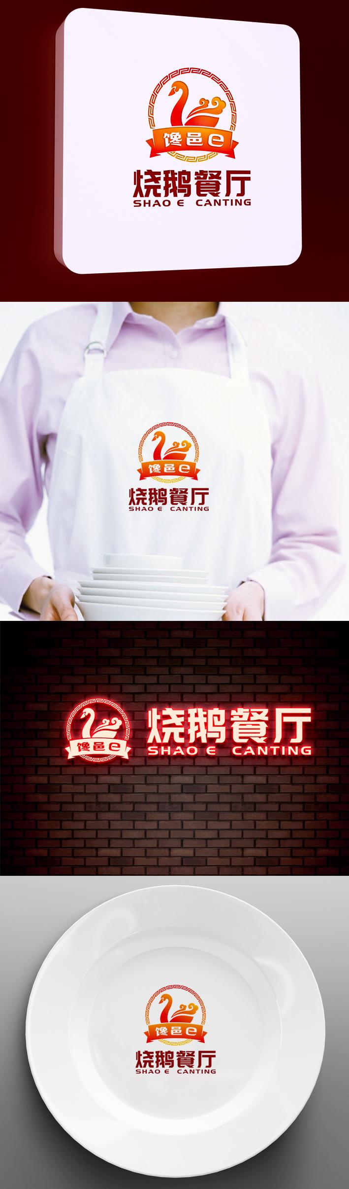 商标Logo设计_3033162_k68威客网