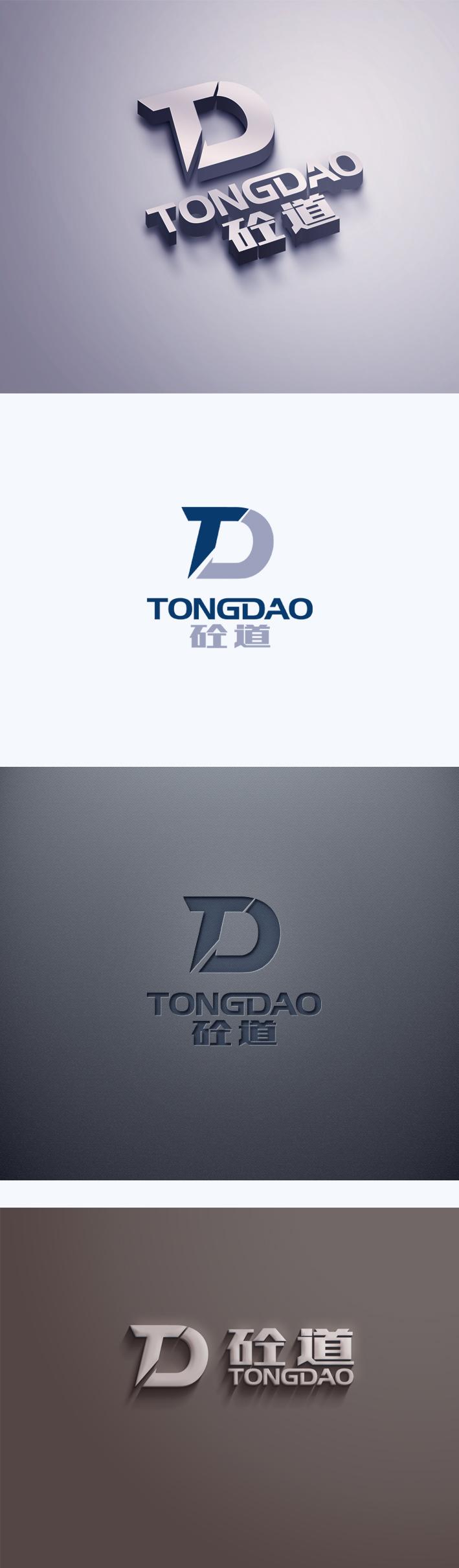 产品Logo设计_3033310_k68威客网
