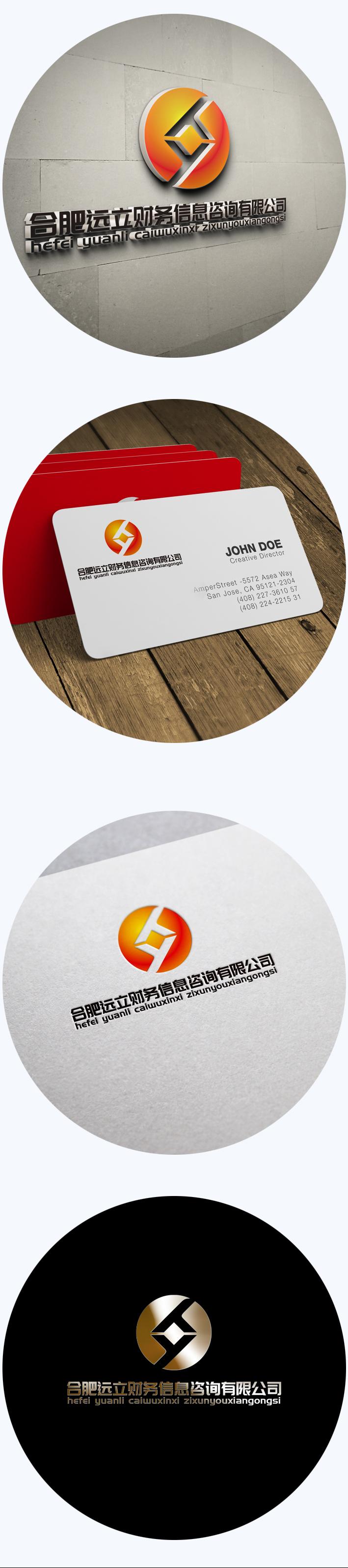 财务代账公司logo设计_3033362_k68威客网