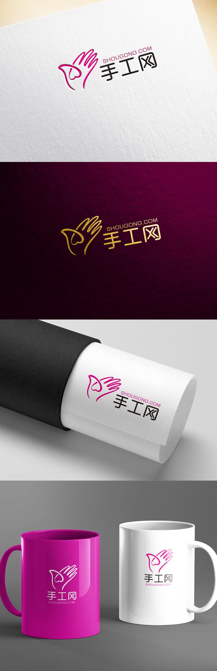 手工爱好者Logo征集_3034123_k68威客网