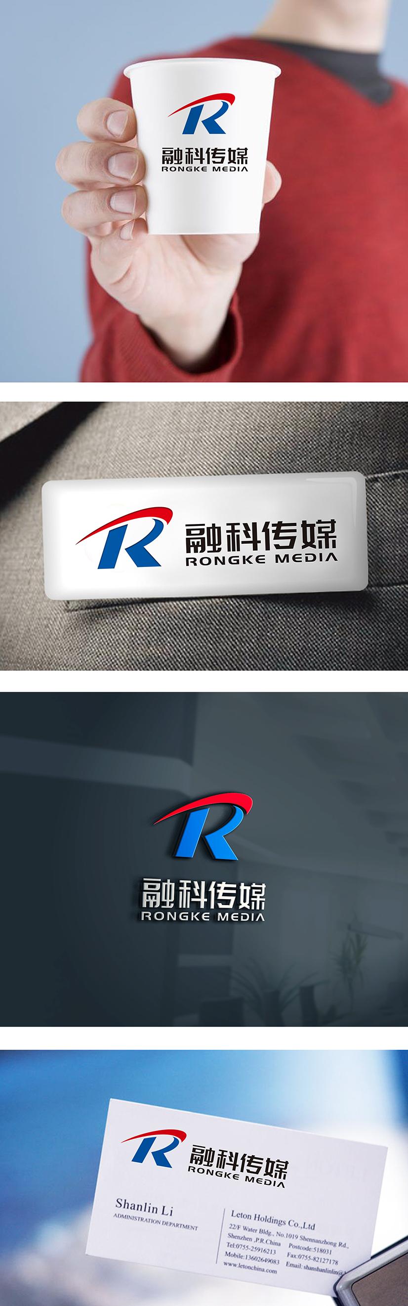 广告传媒公司LOGO设计(4天)_3034449_k68威客网