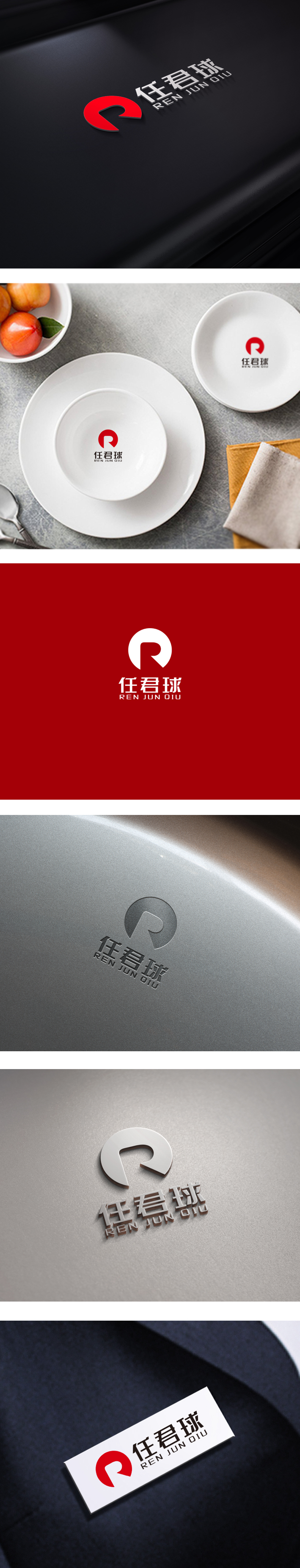 家居用品logo设计_3037963_k68威客网