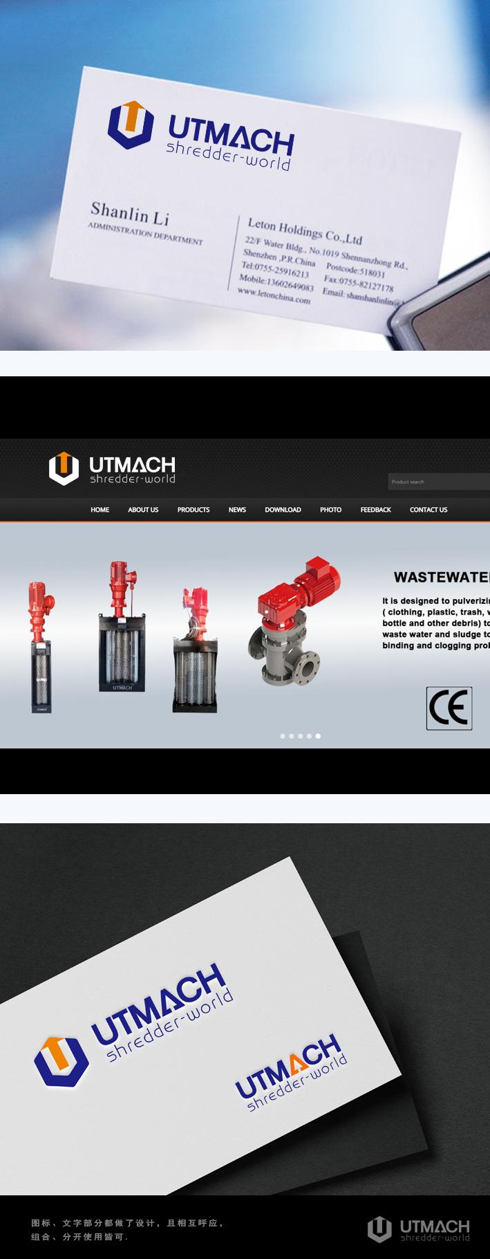 机械公司LOGO 设计_3038345_k68威客网