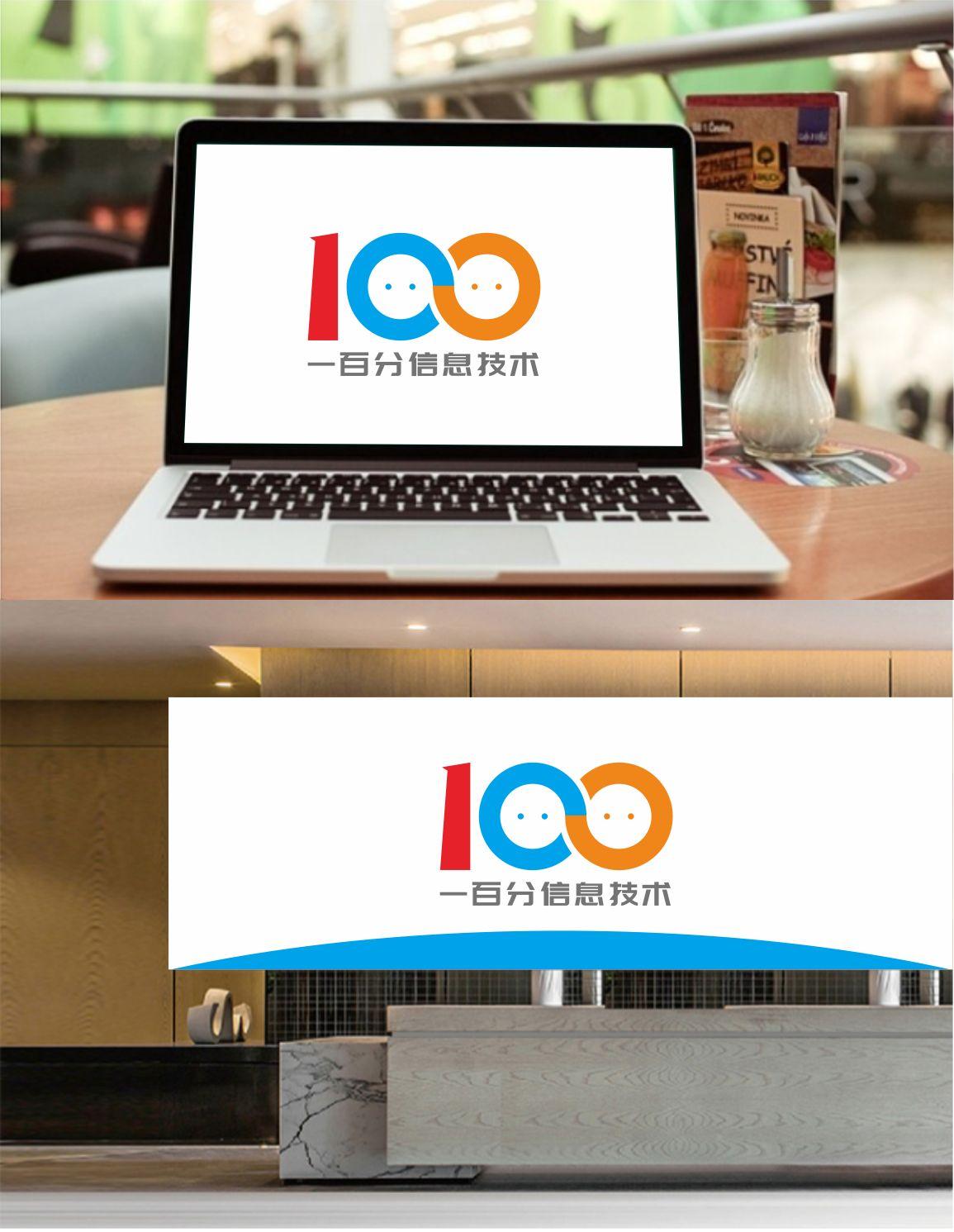 公司Logo设计_3034311_k68威客网