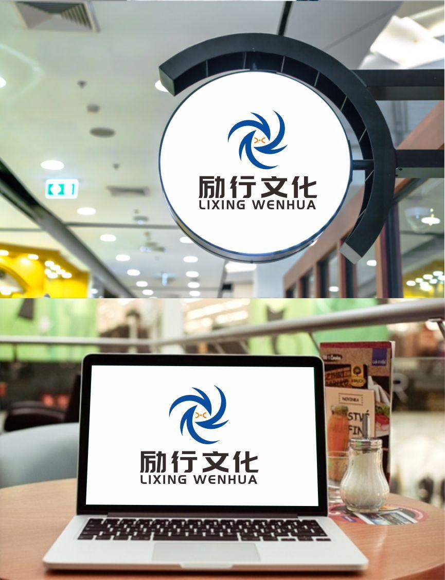 励行文化科技有限公司_3035870_k68威客网