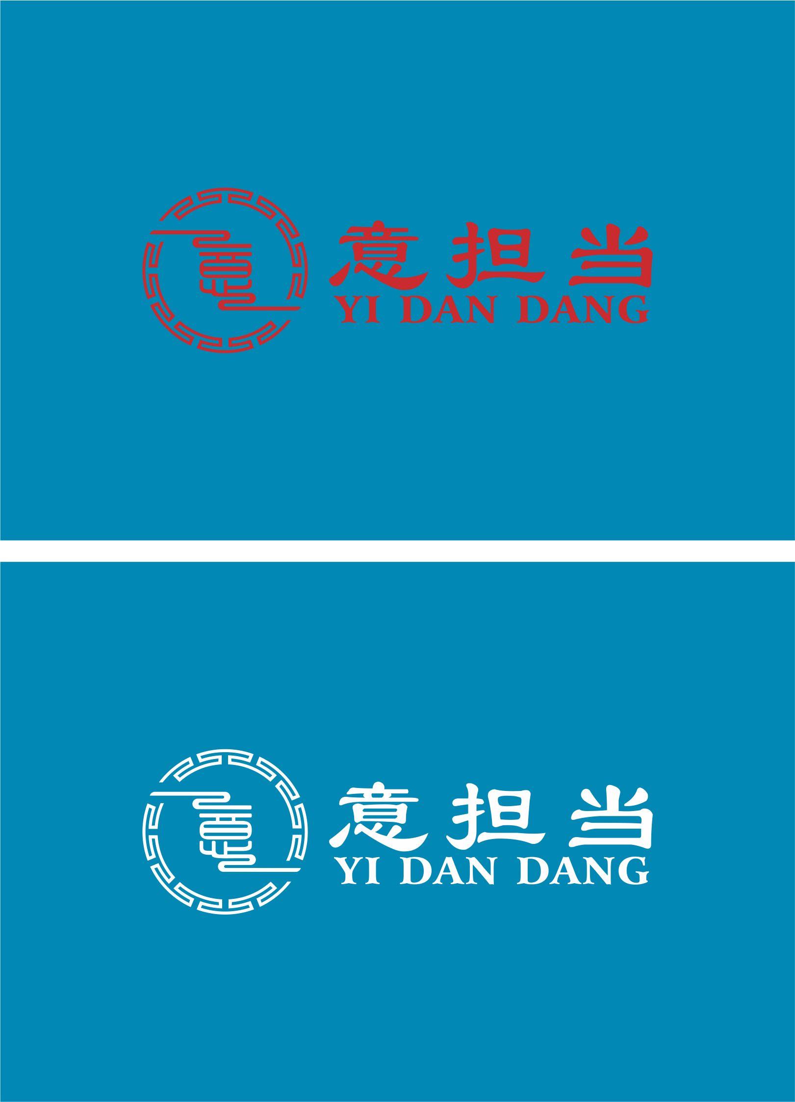 快餐店logo设计(4.1内容有补充)_3036924_k68威客网
