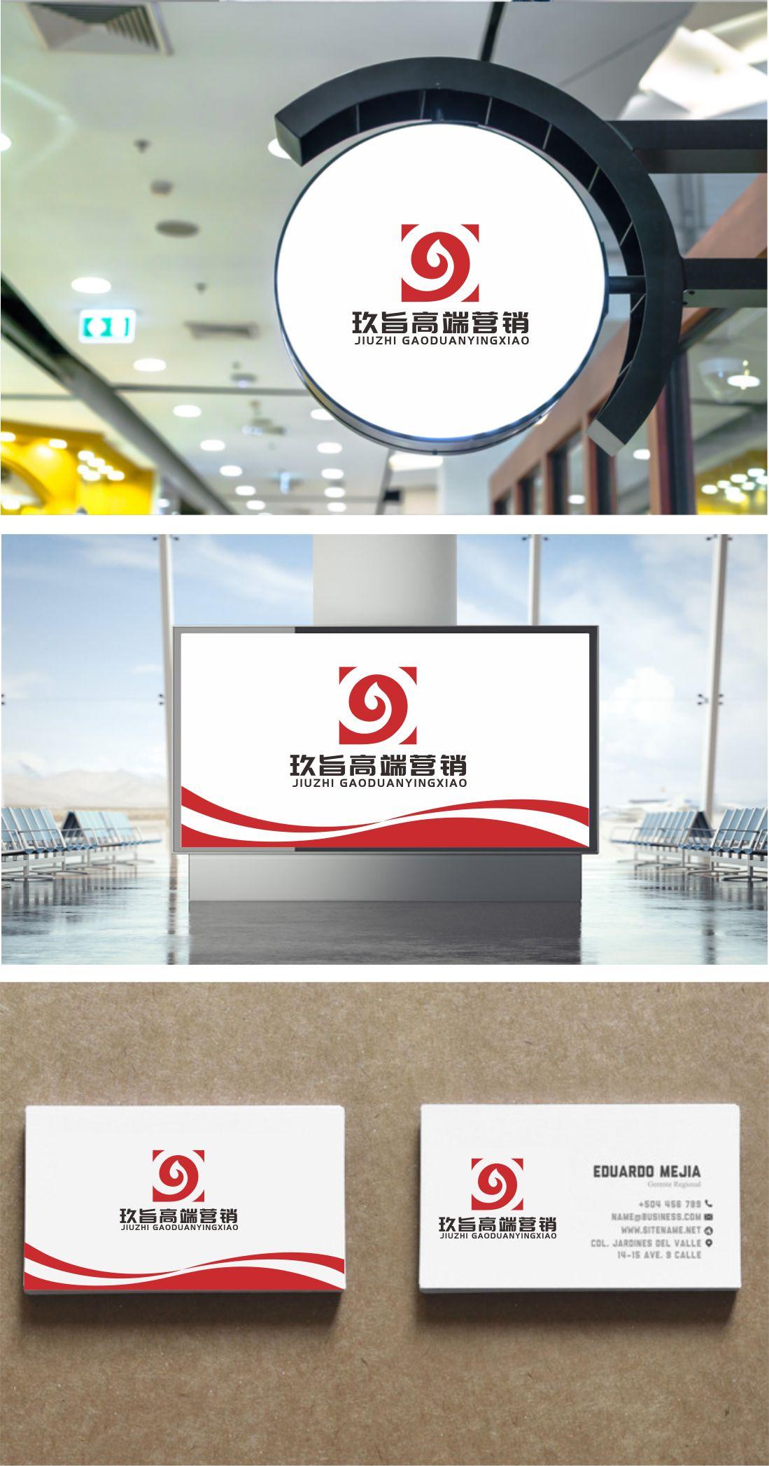 logo 设计_3037160_k68威客网