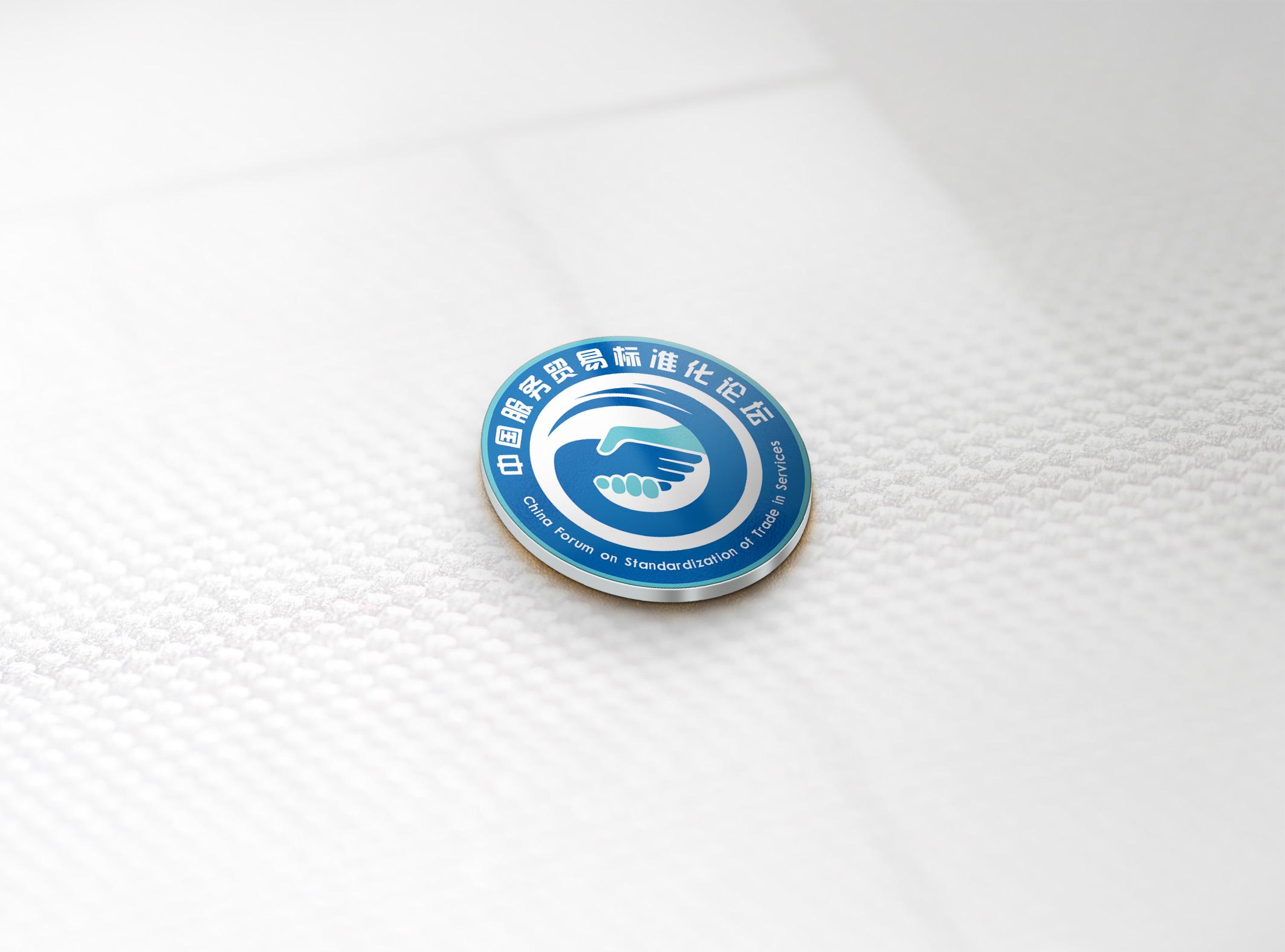 中国服务贸易标准化论坛logo征集方案_3038245_k68威客网