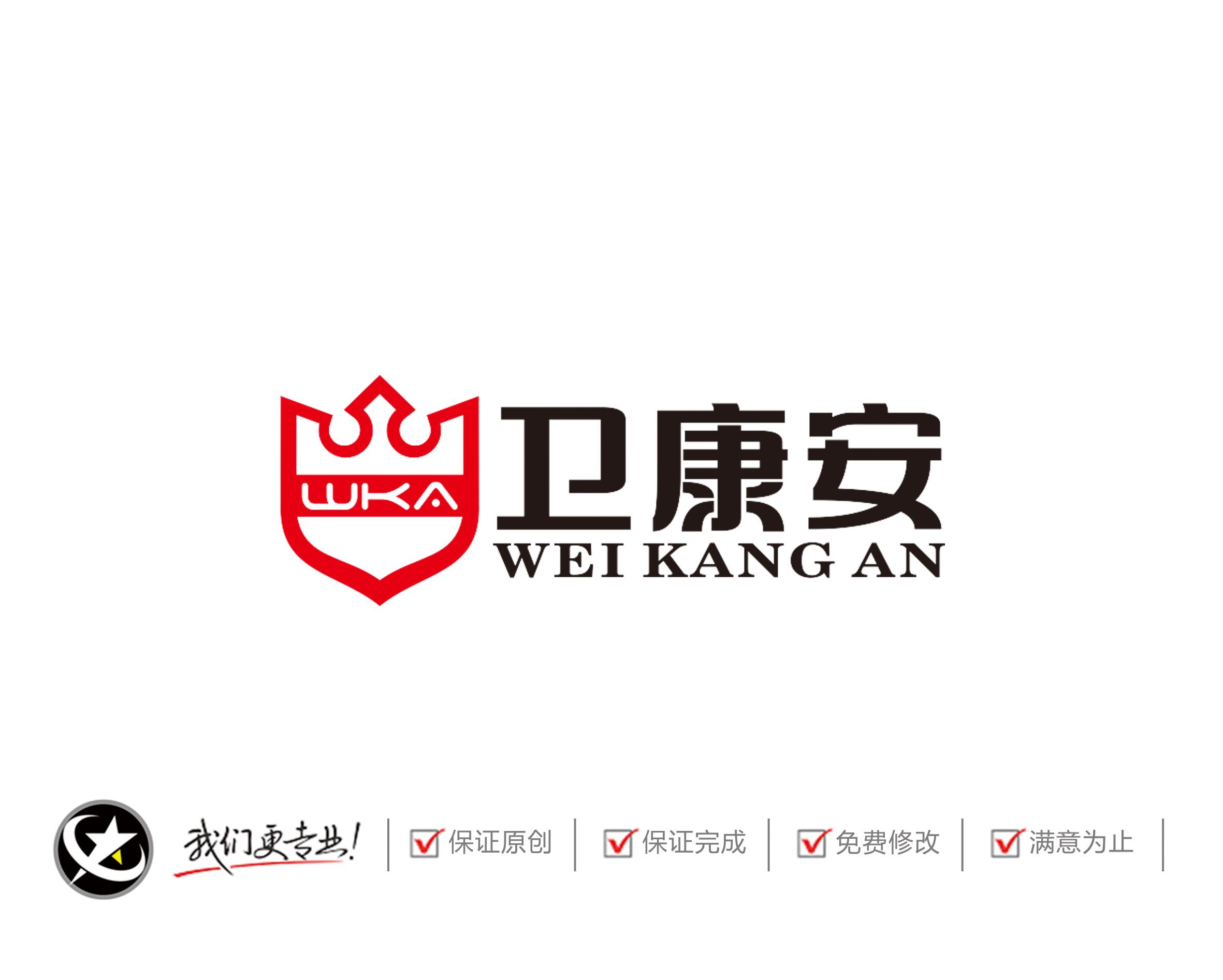 企业LOGO设计_3030991_k68威客网