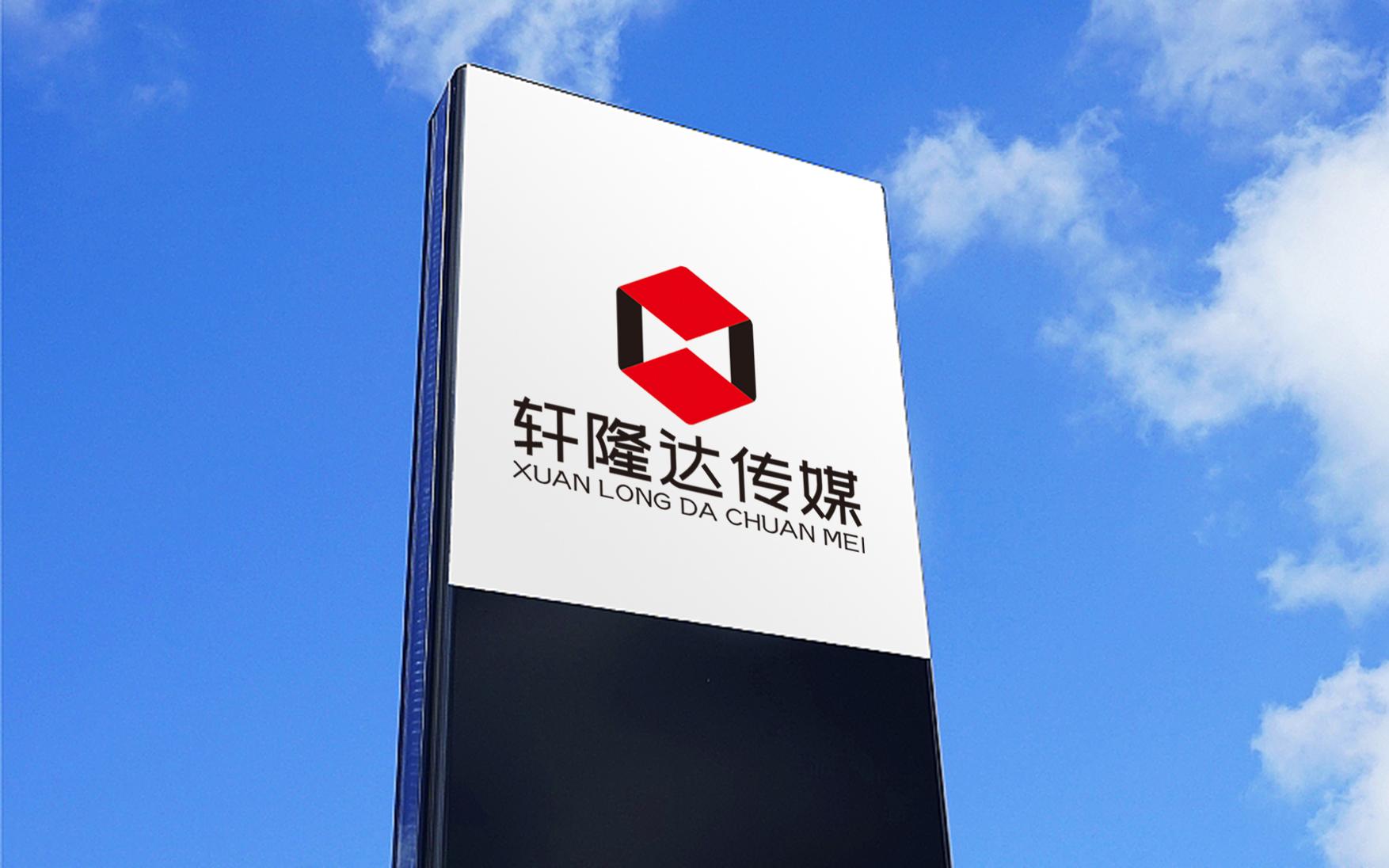 轩隆达传媒logo设计_3032809_k68威客网