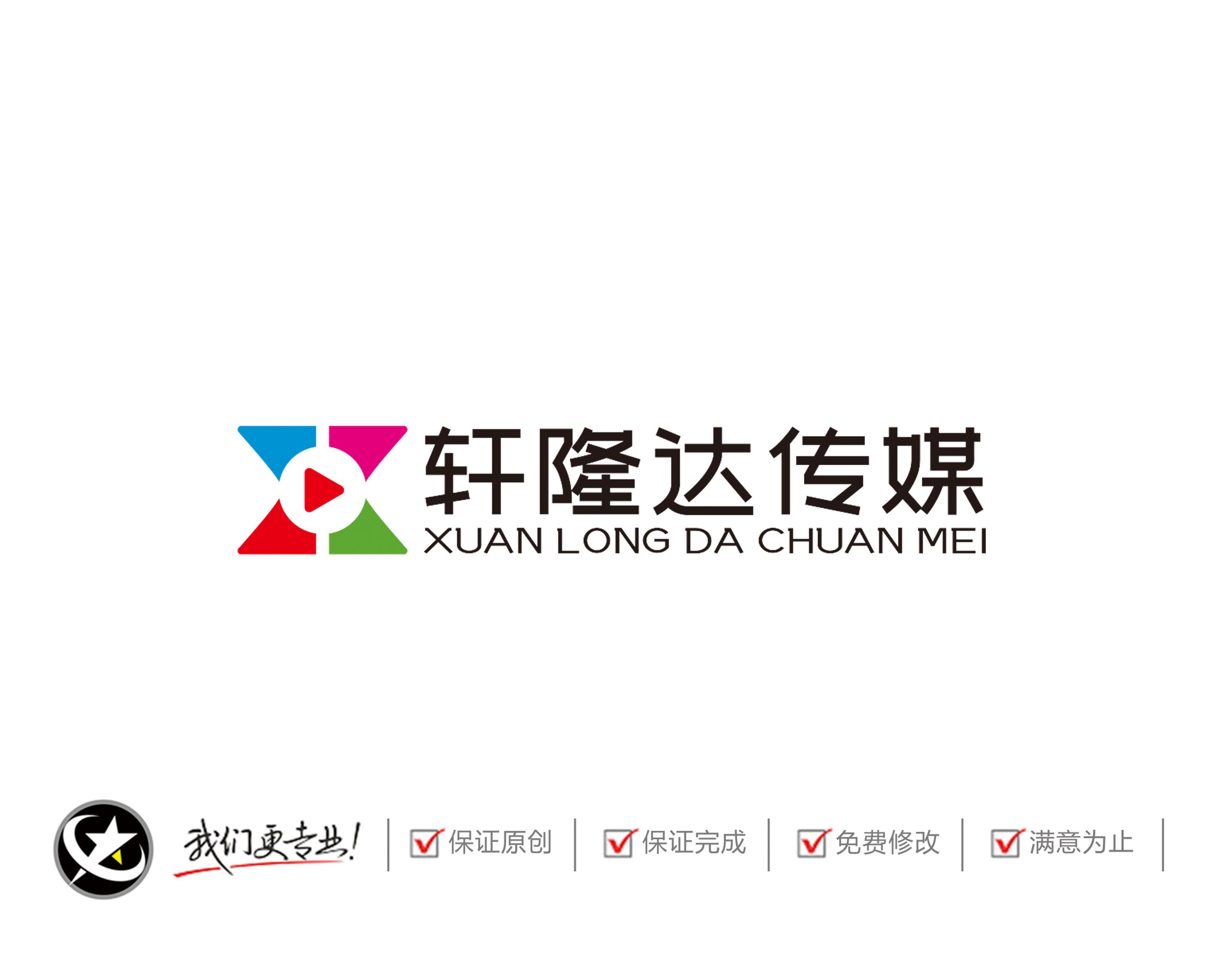 轩隆达传媒logo设计_3032810_k68威客网