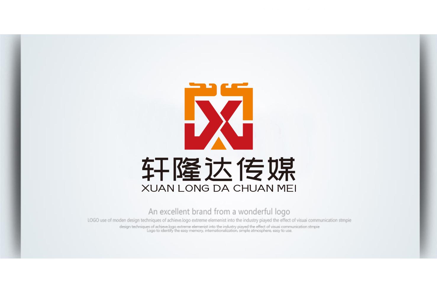 轩隆达传媒logo设计_3032811_k68威客网